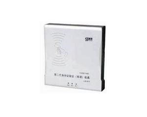 SS628(100B)